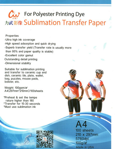 papel transfer para sublimacion 100 hojas de alta definicion
